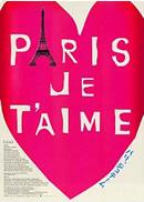 「パリ、ジュテーム」